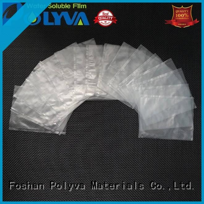POLYVA water soluble plastic bags manufacturer for granules