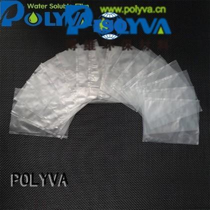 pva powder dissolvable plastic bags POLYVA Brand