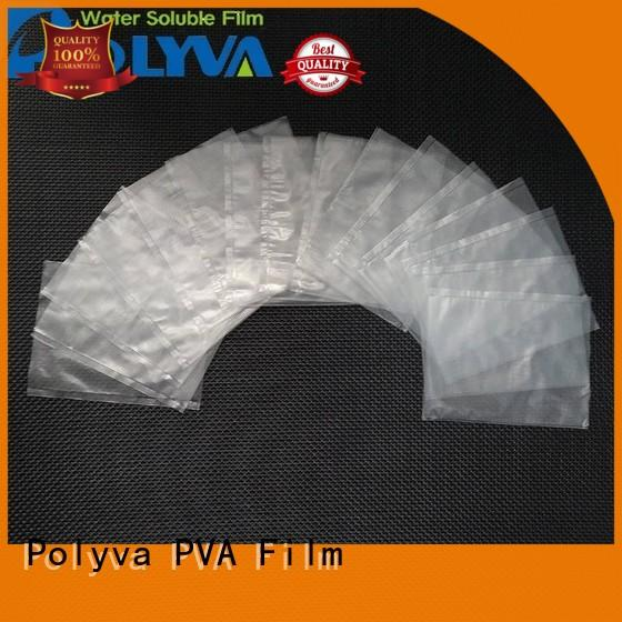 water soluble bag suppliers for solid chemicals POLYVA