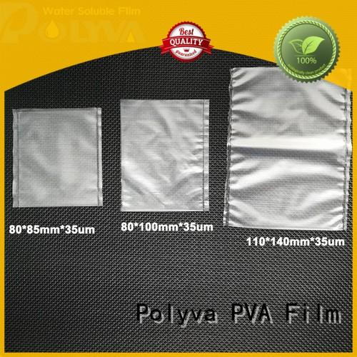 POLYVA professional dissolvable bags factory price for agrochemicals powder