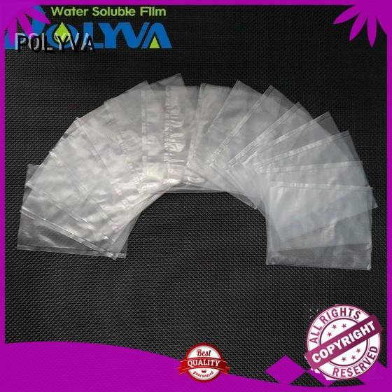 POLYVA professional water soluble laundry bags series for agrochemicals powder