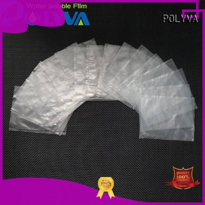 POLYVA pva water soluble film factory for agrochemicals powder
