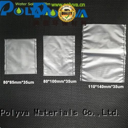 POLYVA Brand packaging water soluble bags for ashes agrochemicals supplier