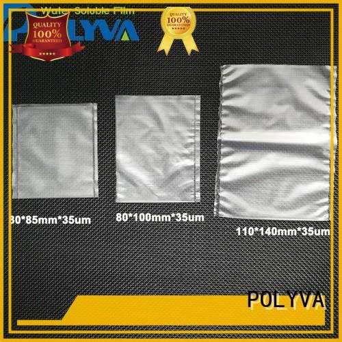 POLYVA environmentally friendly water soluble laundry bags wholesale for solid chemicals