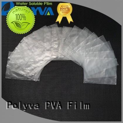 POLYVA water soluble laundry bags factory price for agrochemicals powder
